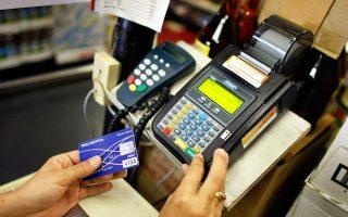 Οι πληρωμές με κάρτες στην Ελλάδα αντιπροσωπεύουν το 47% των ηλεκτρονικών συναλλαγών, προσεγγίζοντας πλέον τον αντίστοιχο ευρωπαϊκό μέσο όρο.