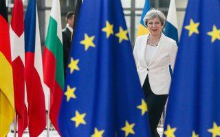 Η Τερέζα Μέι στην ομιλία της στη Βενετία, στις 22 Σεπτεμβρίου, θα αναφερθεί στην προοπτική να εξακολουθήσει η Βρετανία να καταβάλλει εισφορές στον κοινοτικό προϋπολογισμό τη μεταβατική περίοδο έως την έξοδό της από την Ευρώπη.