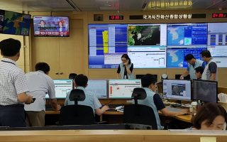 epa06180489 The national earthquake situation room of the Korea Meteorological Administration in Seoul  South Korea, on 03 September 2017 as the weather agency announced that a magnitude 5.7 earthquake was detected from North Korea's nuclear test site Punggye-ri.  Reports state that North Korea is believed to have conducted its sixth nuclear test.  EPA/YONHAP SOUTH KOREA OUT
