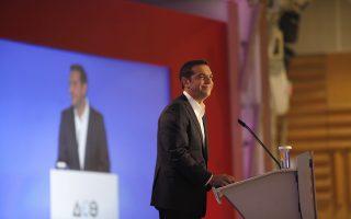 Ο πρωθυπουργός Αλέξης Τσίπρας μιλάει στα εγκαίνια της 82ης ΔΕΘ, Σάββατο 9 Σεπτεμβρίου 2017. Παρουσία του Πρωθυπουργού Αλέξη Τσίπρα και Υπουργών της κυβέρνησης πραγματοποιήθηκαν τα εγκαίνια της 82ης ΔΕΘ. ΑΠΕ-ΜΠΕ/ΑΠΕ-ΜΠΕ/ΝΙΚΟΣ ΑΡΒΑΝΙΤΙΔΗΣ