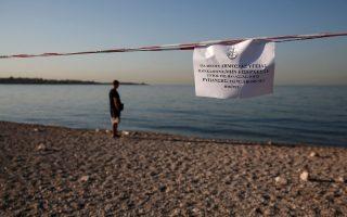 Σε ένα χρόνο οι παραλίες θα είναι ασφαλείς, αλλά το οικοσύστημα θα κάνει τρία έως πέντε χρόνια για να συνέλθει, εκτιμούν οι ειδικοί.