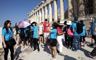 Η «βαριά βιομηχανία» της χώρας μας, ο τουρισμός, που συνεισφέρει 20% στο ΑΕΠ, απαιτεί εξειδικευμένους επαγγελματίες. Σε αυτό το πλαίσιο επαναλειτουργεί η Σχολή Ξεναγών της Αθήνας.