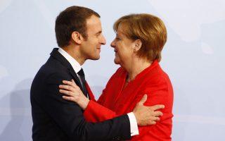 Μέχρι σήμερα, τα σχέδια της γαλλικής κυβέρνησης για την ενίσχυση της Ευρωζώνης δεν έχουν συζητηθεί εις βάθος με τη γερμανική πλευρά.
