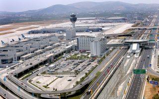 Με τη νέα συμφωνία παρατείνεται η ημερομηνία λήξης της σύμβασης παραχώρησης του αερολιμένα των Σπάτων στην εταιρεία ΔΑΑ για τις 11 Ιουνίου 2046, αντί τις 11ης Ιουνίου 2026 που ισχύει σήμερα.