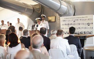 Οι αξιωματικοί των ενόπλων δυνάμεων καθώς και οι ιδιώτες που συμμετείχαν στο Κίνημα του Ναυτικού, τον Μάιο του 1973, τιμήθηκαν χθες από το Γενικό Επιτελείο Ναυτικού, σε εκδήλωση επί του Ναυτικού Μουσείου Αβέρωφ, στο Παλαιό Φάληρο. Η εκδήλωση πραγματοποιήθηκε παρουσία του Προέδρου της Δημοκρατίας, Προκόπη Παυλόπουλου, της πολιτικής και φυσικής ηγεσίας των ενόπλων δυνάμεων, εφοπλιστών, επιχειρηματιών, αξιωματικών εν αποστρατεία.