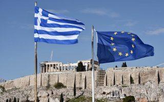 Σύμφωνα το Eurasia Group, η Ελλάδα θα ενταχθεί στο θεσμικό πλαίσιο του «two pack», των δύο κανονισμών, δηλαδή, που έχουν θεσπιστεί κυρίως για τις χώρες που βρίσκονται ένα βήμα πριν από μνημόνια και οι οποίοι δεν έχουν έως τώρα χρησιμοποιηθεί.