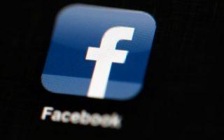 Η διαφημιστική πολιτική του Facebook βρίσκεται κατ' εξακολούθησιν στο επίκεντρο οξείας κριτικής για τις παθογένειές της.