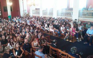 Eκδήλωση για τους ξένους φοιτητές, που θα φοιτήσουν στο ΕΚΠΑ μέσω του Erasmus, πραγματοποιήθηκε στα Προπύλαια.