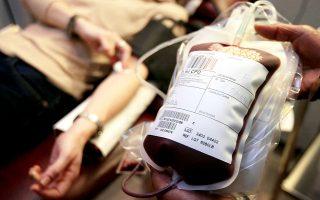 Διαρκή είναι τα προβλήματα από την έλλειψη αποθεμάτων αίματος.