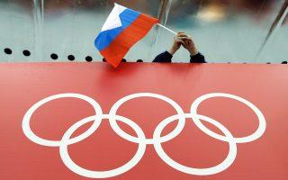 Δεκαεπτά Οργανισμοί ζήτησαν από τη Διεθνή Ολυμπιακή Επιτροπή να απαγορεύσει τη συμμετοχή της Ρωσίας στους Χειμερινούς Ολυμπιακούς Αγώνες της Νότιας Κορέας. Eντύπωση προκαλεί η αλλαγή στάσης των Βρετανών.