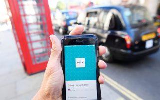 Η Αρχή για τα μέσα μαζικής μεταφοράς του Λονδίνου δεν ανανέωσε την άδεια της Uber, της εταιρείας που διασυνδέει ιδιώτες οδηγούς αυτοκινήτων με πελάτες, υποστηρίζοντας πως η λειτουργία της ενέχει κινδύνους για τη δημόσια ασφάλεια. Είναι από τα ισχυρότερα πλήγματα που δέχεται ο αμερικανικός διαδικτυακός όμιλος, ο οποίος προσπαθεί να βελτιώσει την εσωτερική λειτουργία και την εικόνα του. Η Uber θα ασκήσει έφεση κατά της απόφασης.