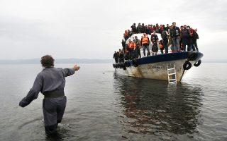 Εληξε επισήμως το πρόγραμμα μετεγκατάστασης αιτούντων άσυλο από την Ελλάδα και την Ιταλία σε άλλες ευρωπαϊκές χώρες.