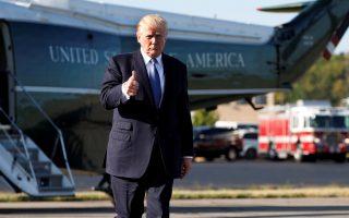Οι Δημοκρατικοί προειδοποιούν τον Αμερικανό πρόεδρο ότι η φορολογική μεταρρύθμιση μπορεί να αποδειχθεί επωφελής μόνο για το 1% του πληθυσμού.