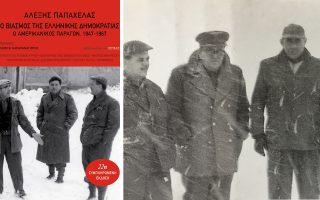 i-galanoleyki-sti-skia-tis-asteroessas-amp-82300
