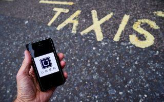 Στην Ελλάδα η Uber κατάφερε να παρακάμψει το νομικό κενό, παρέχοντας υπηρεσίες εντός υφιστάμενου πλαισίου.