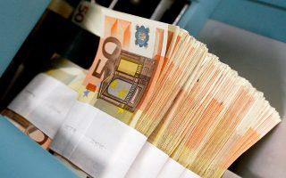Η ρύθμιση θα παραταθεί έως τις 31 Οκτωβρίου. Μέχρι σήμερα έχουν «αποκαλυφθεί» αδήλωτα κεφάλαια περίπου 5 δισ. ευρώ, ενώ οι βεβαιωμένοι φόροι ξεπερνούν τα 400 εκατ. ευρώ.