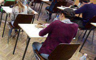 Μια καλύτερη εκπαίδευση για τα παιδιά τους ζητούν από τον κ. Γαβρόγλου οι γονείς μαθητών στα ελληνικά λύκεια της Γερμανίας.