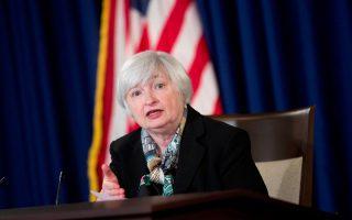 Η πρόεδρος της Fed Τζάνετ Γέλεν τόνισε ότι δεν θα ήταν συνετό να διατηρηθούν σταθερά τα επιτόκια έως ότου ο πληθωρισμός επιστρέψει στον μεσοπρόθεσμο στόχο της Fed 2%, ενισχύοντας τις προσδοκίες της αγοράς για νέα αύξηση των αμερικανικών επιτοκίων μέσα στο 2017.