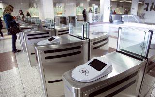 Τίτλους τέλους για την αγορά εισιτηρίων μέσω κινητών τηλεφώνων σήμανε η επέκταση του συστήματος ηλεκτρονικού εισιτηρίου.