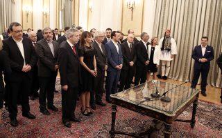 Υπουργοί της κυβέρνησης ΣΥΡΙΖΑ-ΑΝΕΛ ορκίζονται στο Προεδρικό Μέγαρο, μετά τον ανασχηματισμό του Νοεμβρίου του 2016.