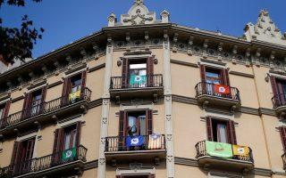 Σημαίες υπέρ του «Ναι» σε πολυκατοικίες της Βαρκελώνης.
