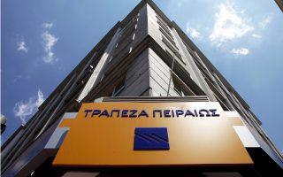 Ο Ευρωπαίος επίτροπος Πιερ Μοσκοβισί, αρμόδιος για τις Οικονομικές και Νομισματικές Υποθέσεις, τόνισε ότι η συμφωνία της Τράπεζας Πειραιώς με τις ΕΤΕπ, ΕΤαΕ και EBRD είναι υπό την αιγίδα του Σχεδίου Γιούνκερ και μέσω αυτής 700 εκατ. νέας χρηματοδότησης είναι πλέον διαθέσιμα για τις ελληνικές μικρές και μεσαίες επιχειρήσεις.
