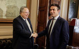 Οι ΥΠΕΞ Ελλάδας Ν. Κοτζιάς και ΠΓΔΜ Ν. Ντιμιτρόφ, σε χρονικό διάστημα περίπου τριών μηνών, θα συναντηθούν για τέταρτη φορά.