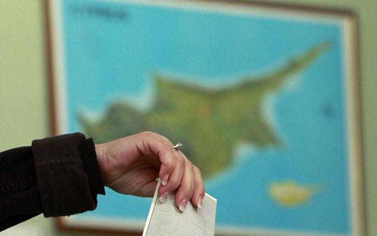 kypros-stis-28-ianoyarioy-oi-proedrikes-ekloges-2209731