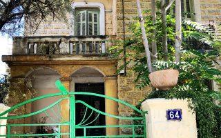 Μονοκατοικία της δεκαετίας του 1920 στην οδό Αγίας Λαύρας στα Πατήσια σε «στυλ Κυπριάδου».