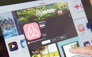 diamoni-se-amp-8230-konteiner-logo-airbnb0