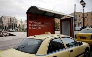 Η βασική αλλαγή για το Beat είναι πως δεν θα λειτουργεί ως διαμεσολαβητής μεταξύ πελάτη και ταξί, αλλά θα μετατραπεί σε εταιρεία παροχής μεταφορών.