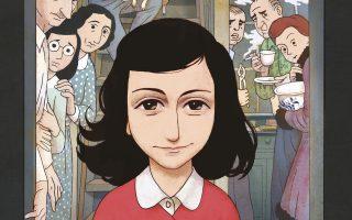 Η Αννα και οι άλλοι: οι ένοικοι της σοφίτας πίσω από την πρωταγωνίστρια του νέου Graphic Diary, που υπογράφουν οι Φόλμαν και Πολόνσκι, το οποίο θα κυκλοφορήσει στα ελληνικά από τις εκδόσεις Πατάκη.
