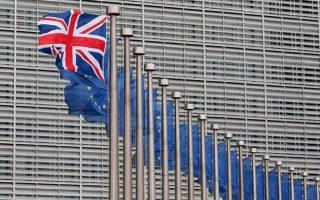 to-bloomberg-paromoiazei-to-brexit-me-tis-syzitiseis-gia-tin-elliniki-krisi-to-20150