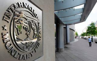 Στο πλαίσιο της αξιολόγησης, το οικονομικό επιτελείο δείχνει να ανησυχεί περισσότερο απ' όλα για τη στάση του Διεθνούς Νομισματικού Ταμείου.