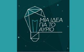 fieldscale-symmetochi-tis-ethnikis-trapezas-sto-etairiko-kefalaio-tis-startup0