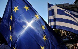 aystiro-chronodiagramma-gia-tin-triti-axiologisi-thelei-to-eurogroup0