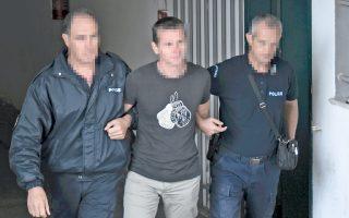 Στο εδώλιο του κατηγορουμένου βρέθηκε ο Αλεξάντερ Βίνικ, που συνελήφθη στη Χαλκιδική στα τέλη Ιουλίου κατηγορούμενος για «ξέπλυμα» χρήματος μέσω ψηφιακών νομισμάτων.