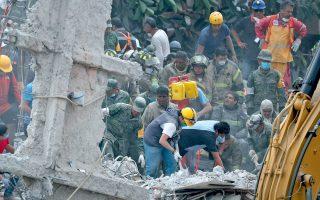 Η επόμενη μέρα του σεισμού των 7,1 Ρίχτερ στην Πόλη του Μεξικού βρήκε χιλιάδες ανθρώπους να συμμετέχουν σε προσπάθειες ανάσυρσης εγκλωβισμένων από τα ερείπια. Οι νεκροί ξεπέρασαν τους 220, εκ των οποίων τουλάχιστον 27 ήταν μαθητές σχολείου που κατέρρευσε. Σελ. 9
