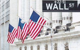 Ο δείκτης S&P 500 σημείωνε χθες το βράδυ ιστορικό ρεκόρ με άνοδο 1,07% και ο Dow Jones εκινείτο πάνω από τις 22.000 μονάδες, καταγράφοντας κέρδη 1,15% μέχρι αργά το βράδυ.
