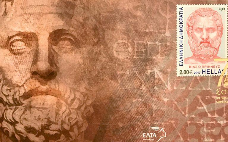 «7 Σοφοί της Αρχαιότητας», η χαλκογραφία δίνει υπεραξία στο ελληνικό γραμματόσημο