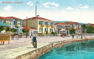 Κάποιες καρτ ποστάλ προέρχονται από το αρχείο του Β. Χατζατουριάν.