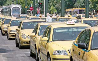 Η πλειονότητα των προβλέψεων του νέου σχεδίου νόμου φαίνεται ότι εξυπηρετεί την παραδοσιακή αγορά των ταξί.