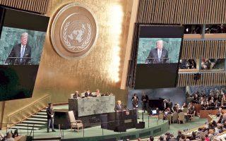 Ο πρόεδρος Τραμπ, στην παρθενική του ομιλία από το βήμα της Γενικής Συνέλευσης του ΟΗΕ.