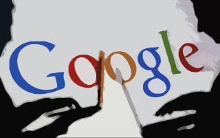 stin-antepithesi-i-google-kata-komision-gia-to-prostimo-amp-8211-mamoyth0