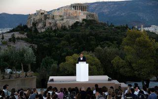 tsipras-apo-tin-pnyka-neo-symvolaio-dimokratias-stin-eyropi0