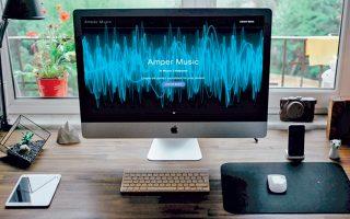 Οι πλήρεις δυνατότητες της Αμπερ θα αποκαλύπτονται σταδιακά και θα προστίθενται νέα είδη μουσικής τα οποία θα μπορεί να συνθέτει, όπως επισήμανε στην «Κ» ο CEO της εταιρείας Ντρου Σίλβερσταϊν.