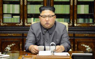 seismiki-donisi-stin-v-korea-xypna-fovoys-gia-nea-pyriniki-dokimi0