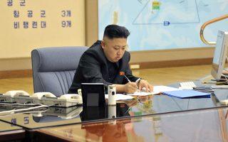 i-v-korea-apeilei-meta-tis-nees-kyroseis-oi-ipa-tha-ypostoyn-ton-megalytero-pono0