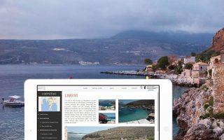 Εικονική περιήγηση στο Λιμένι της Μάνης στη διαδραστική ταξιδιωτική πλατφόρμα YouGoCulture, σε οθόνη tablet. Βίντεο, φωτογραφίες 360 μοιρών και κείμενα συνθέτουν ένα ολοζώντανο ψηφιακό περιβάλλον για τον επισκέπτη.