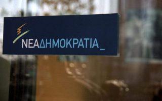 nd-kakogoysti-theatriki-parastasi-i-omilia-toy-prothypoyrgoy0